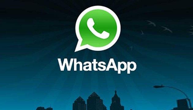واتس اب تمنع إعطاء هاتفك لشركة فيسبوك