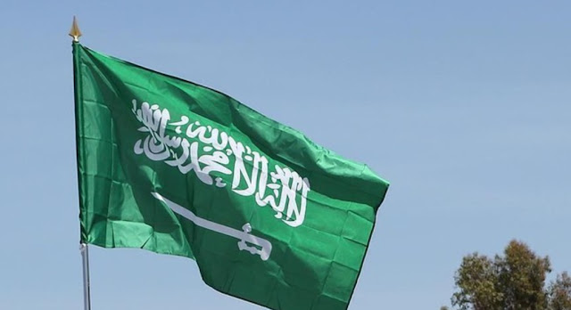 Imam Terkemuka Masjidil Haram Ditangkap Pihak Keamanan Arab Saudi