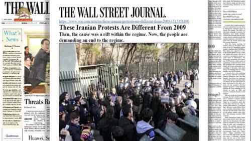 روزنامه رسمیکنگره ایالات متحده: در مورد ثبت مقاله مریم رجوی در وال استریت ژورنال