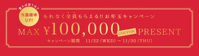 http://ck.jp.ap.valuecommerce.com/servlet/referral?sid=3277664&pid=884047851