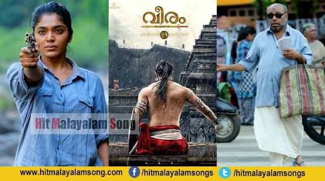 Mele Manikya – Veeram Movie Song Lyrics 2017