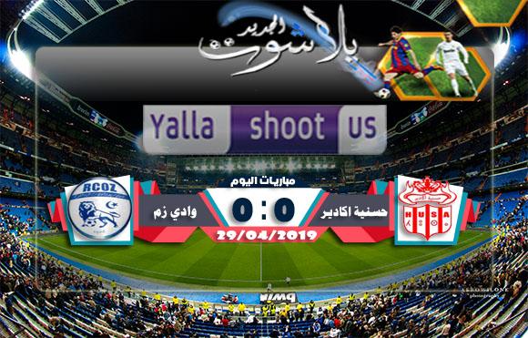نتيجة مباراة حسنية اكادير وسريع وادي زم بتاريخ 29-04-2019 الدوري المغربي