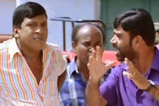 Vadivelu Non Stop Comedy Collections