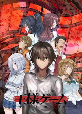 Download Ousama Game The Animation Bahasa Indonesia mp4, mkv, 240p, 360p, 480p, 720p, 1080p + Batch Gratis , Kurogaze, Aniboy, Anibatch, Awbatch, Samehada, Meownime, Anikyojin, Nimegami, Drivenime, Oploverz, Wibudesu