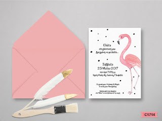 baptism invitations tropic flamingo theme