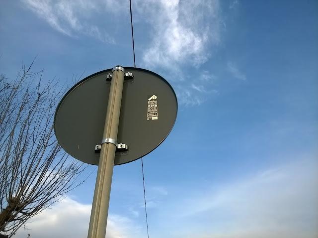 Retro di un segnale limite 40 - Ciclovia Muenchen Venezia