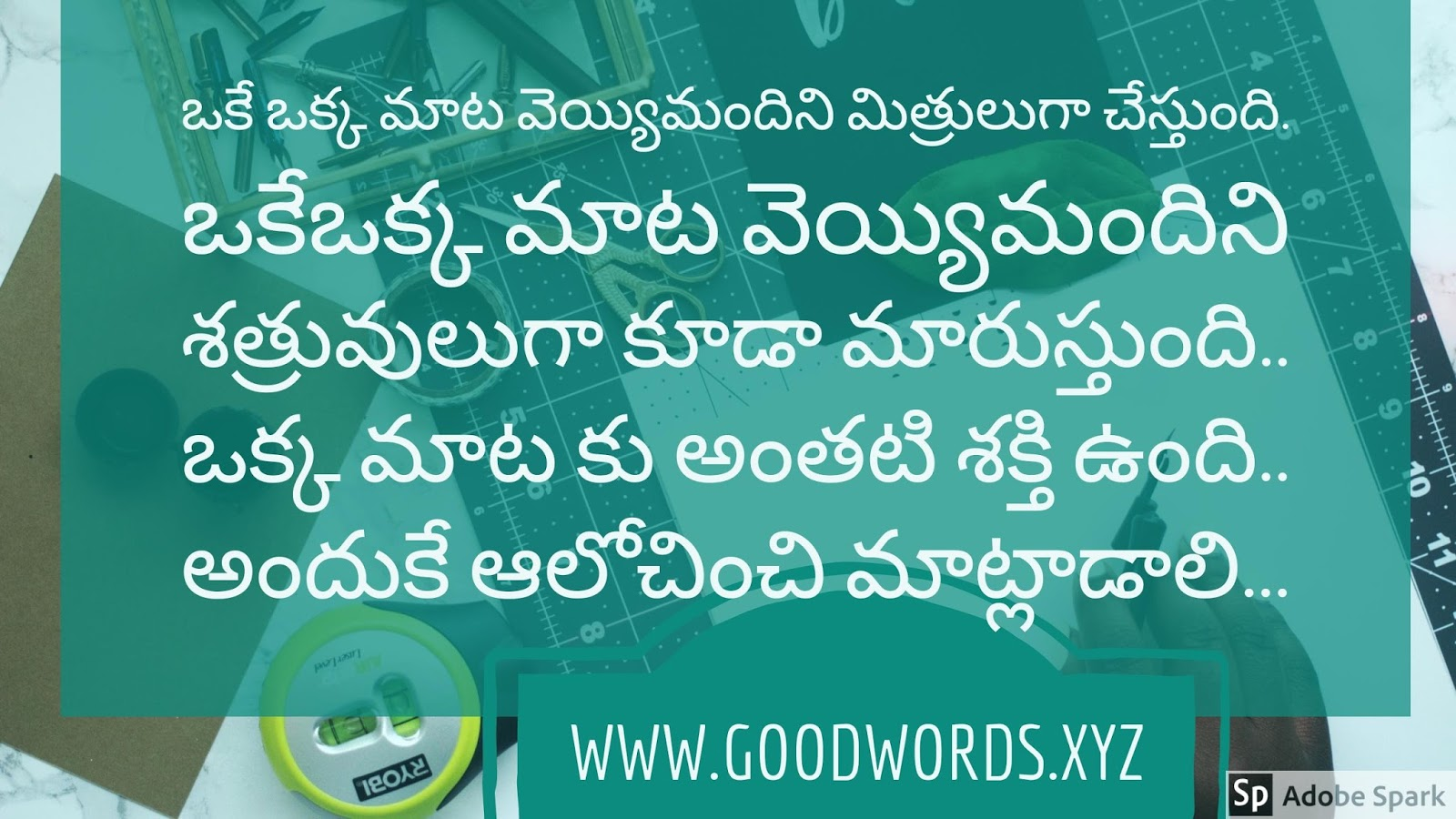Quotes On Power Telugu Picture Messages Telugu Quotes On Power Of Words Effects