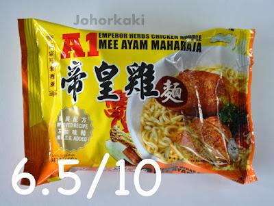 A1 Emperor Herbs Chicken Instant Noodles