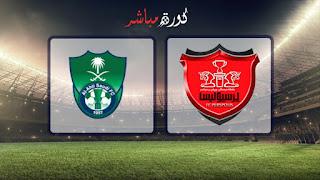 مشاهدة مباراة الاهلي وبيرسبوليس بث مباشر 09-04-2019 دوري أبطال آسيا