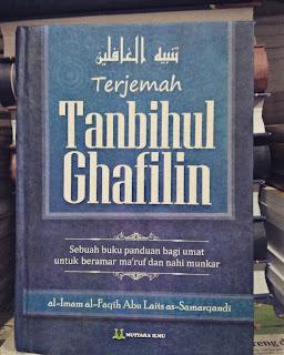 Buku Terjemah Tanbihul Ghafilin Toko Buku Aswaja Surabaya