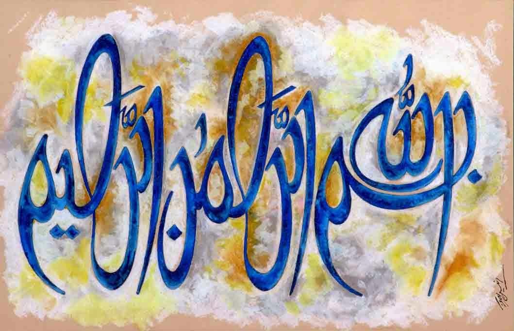 Islamic World Bismillah Calligraphy