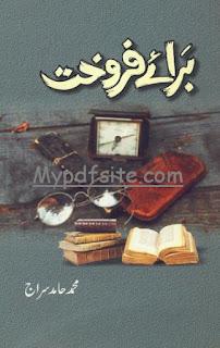 barae-farokht By mohammad-hamid-siraj