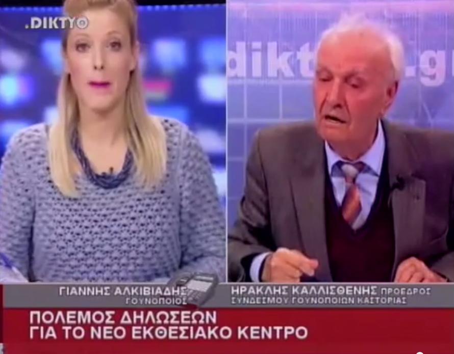 ΝΑ ΚΑΙ ΤΟ VIDEO - Αλκιβιάδης σε καλλισθένη:Λες ψέμματα, εμείς δεν είμαστε τσιράκια κανενός, προσέξτε γιατί θα ακολουθήσουν δικαστήρια