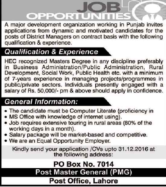 District Managers Jobs in Major Development Organization Punjab