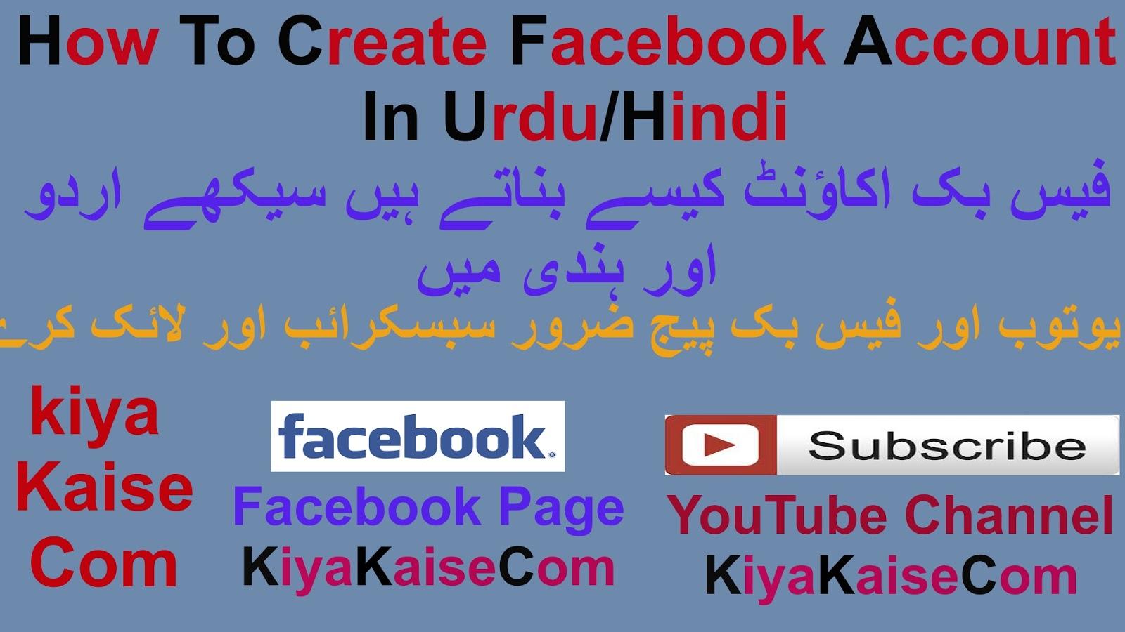 Computer tutorial in urdu computer mastia baditri Image collections