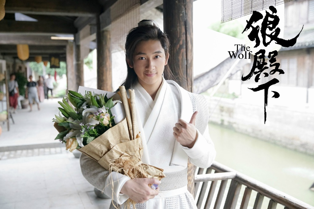 Taiwanese Drama Your Majesty Related Keywords & Suggestions