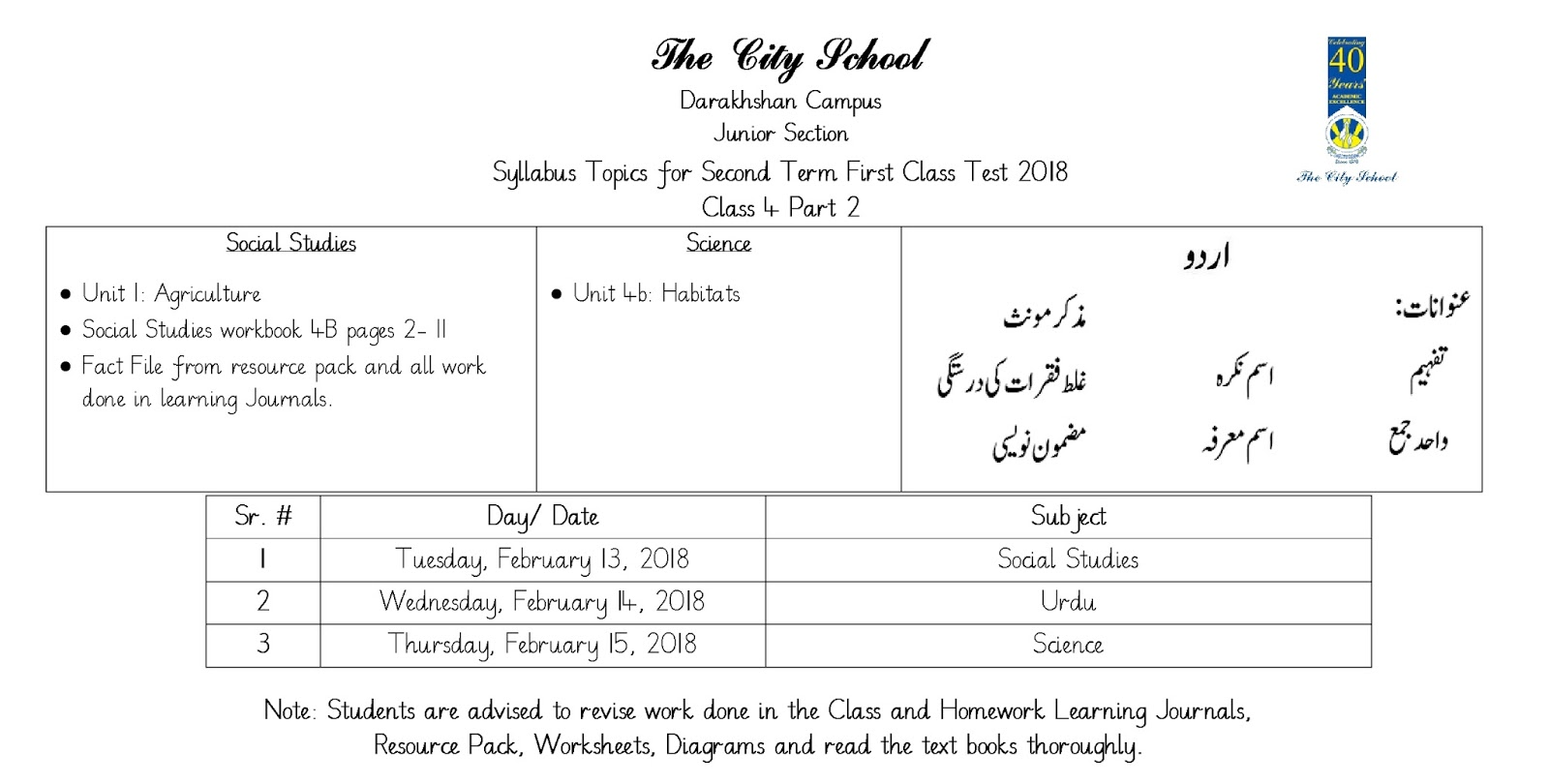 The City School February