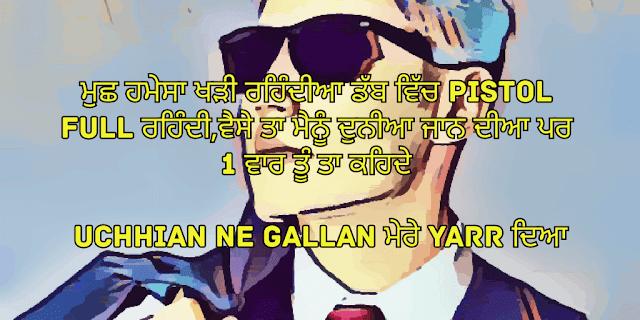 Punjabi STATUS New