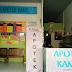 Apotek Kamil Banjarmasin