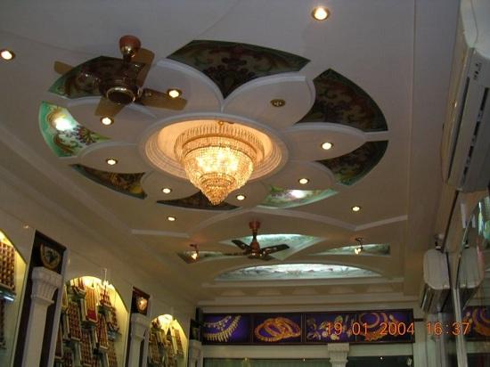 Interior Design Latest Ceiling Design Plan