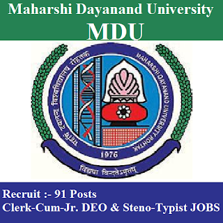 Maharshi Dayanand Universit, MDU Rohtak, MDU, freejobalert, Sarkari Naukri, MDU Rohtak Answer Key, Answer Key, mdu rohtak logo