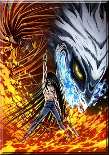 http://animezonedex.blogspot.com/2016/04/ushio-to-tora-2.html