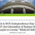 White House refuses to comment on petition seeking formation of Khalistan