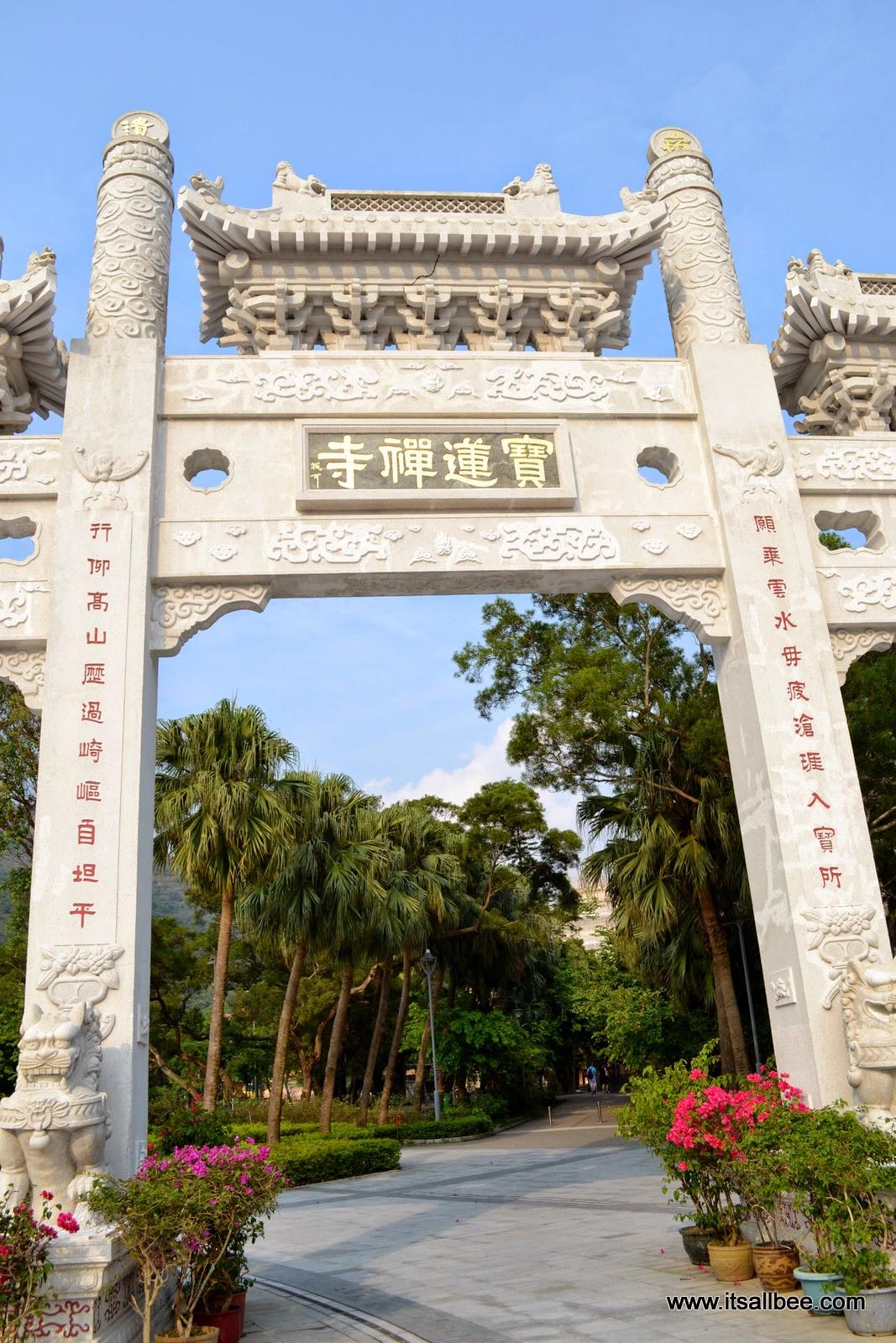 lantau island hk | Big Buddha | gates | lantau island hk | Big Buddha | Monastery lantau island
