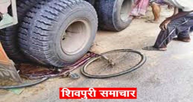 अवैध रेत से भरे डंपर ने छात्र को रौंदा, मौत | khaniyadhana