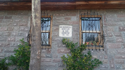 Hacı Bayram Veli Hazretlerinin Doğduğu Evin dışının resmi