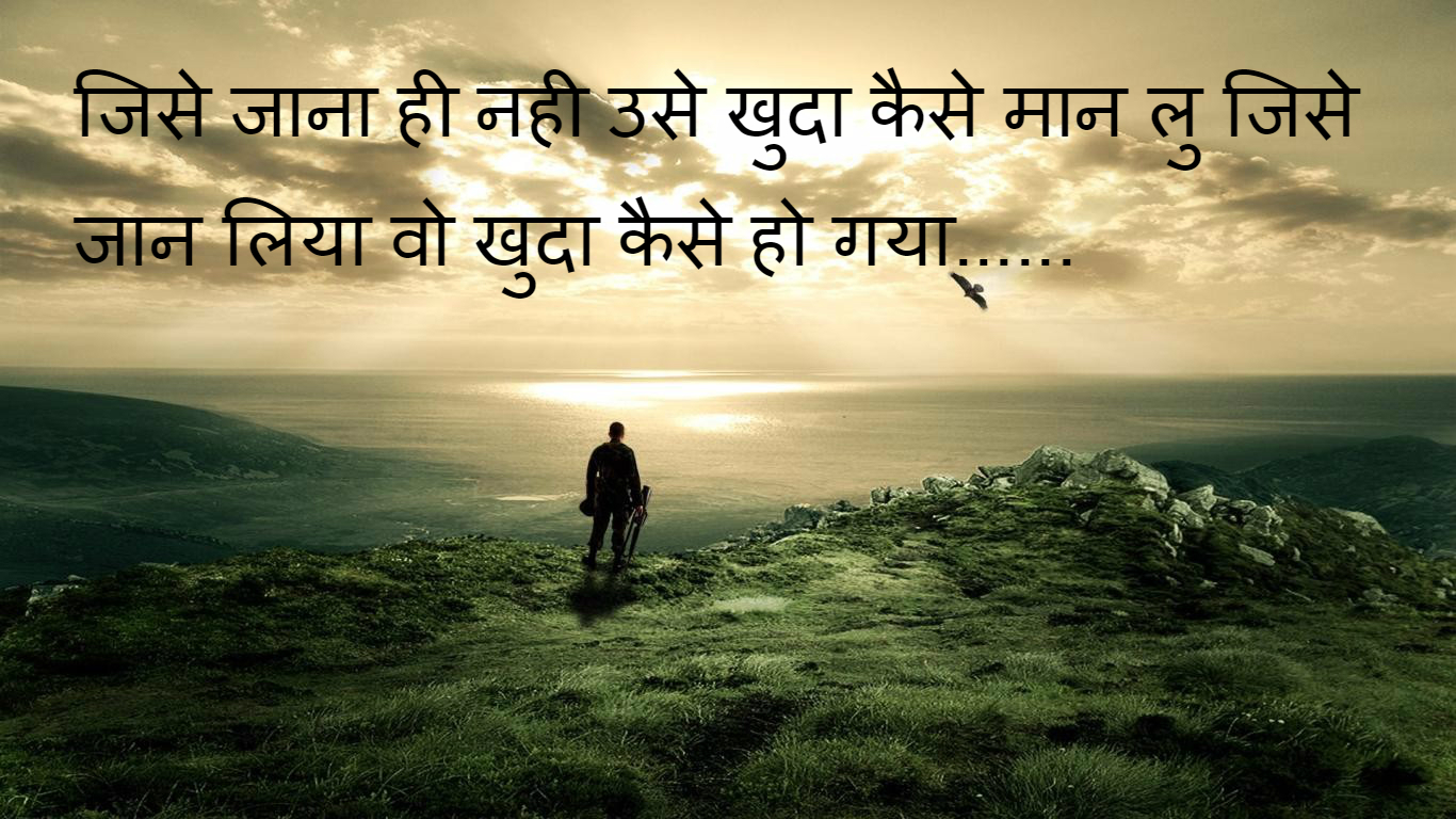 lonely sad boy images with quotes hindi wallpaper sportstle