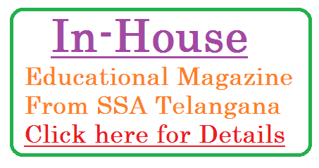 Telangana SSA, Hyderabad-Media-One day planning and concept finalisation workshop for development of In-House Magazine for SSA proc-3762-in-house-magazine-from-ssa-telangana-tssa