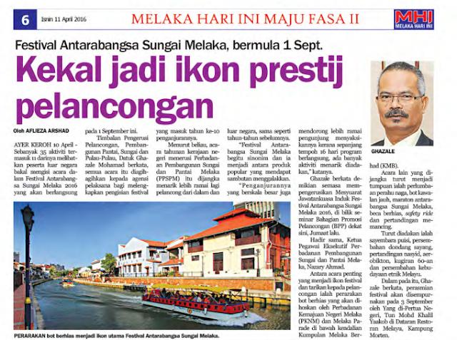 Festival Antarabangsa Sungai Melaka 2016