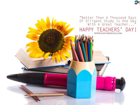 Latest Hd Wallpaper Collection Of World Teachers Day 2016