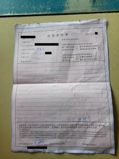 cara kirim paket dari china ke indonesia