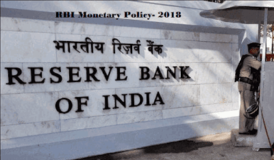 RBI monetary policy 2018