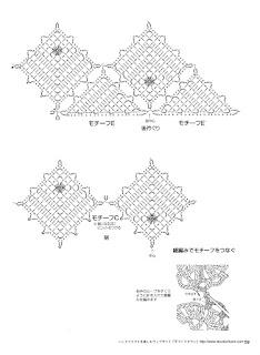 японский журнал по вязанию крючком