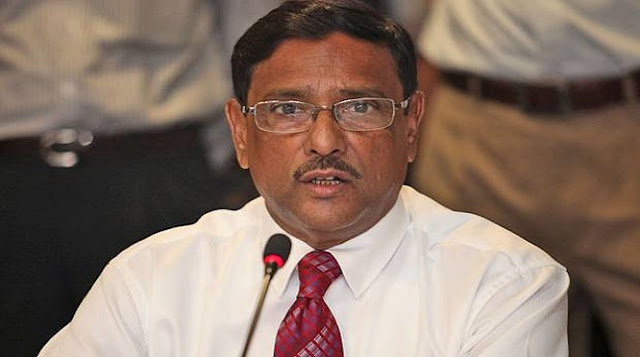 BNP-daydreaming-Quader