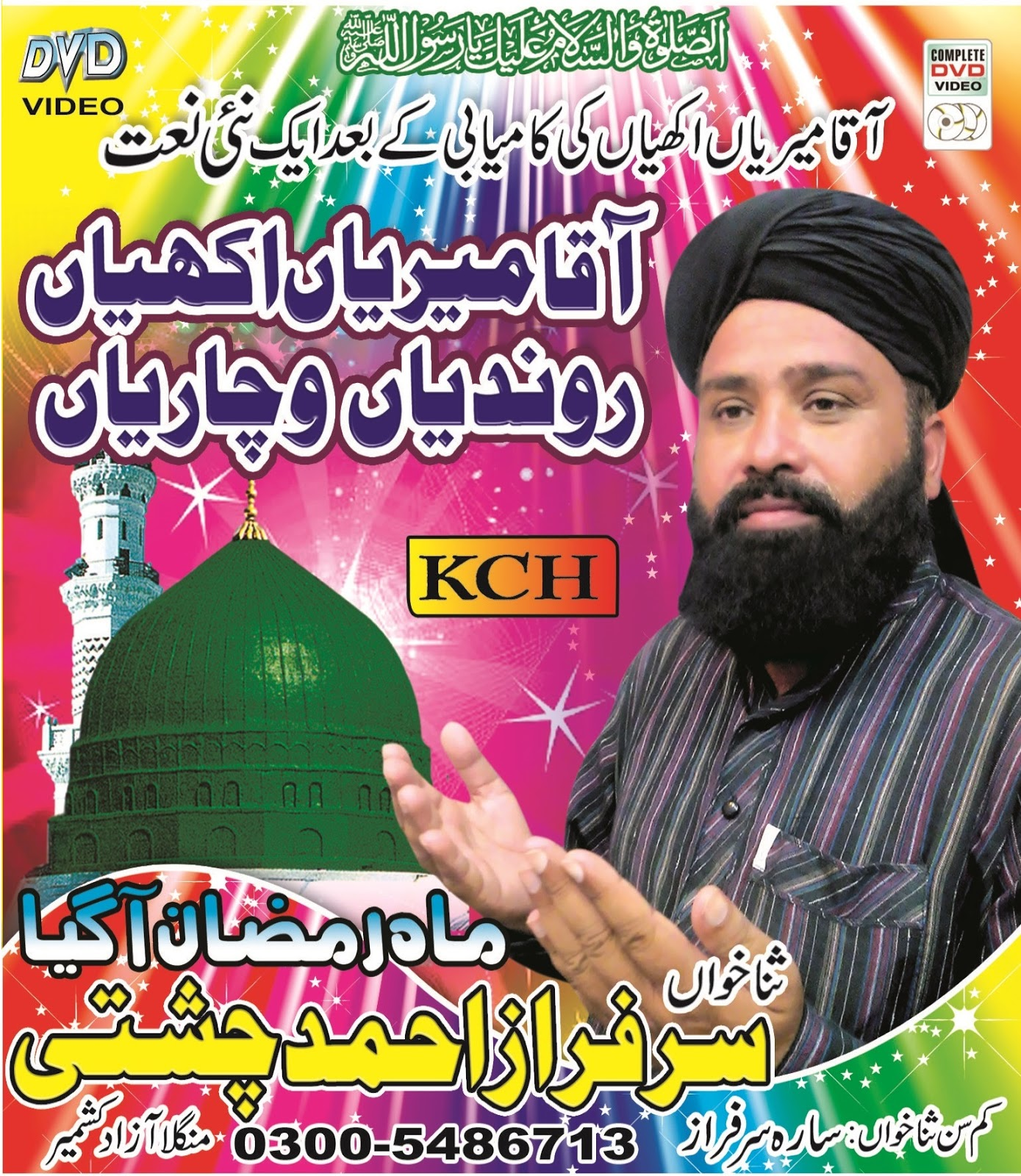 Pak Mp3 free download