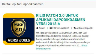Download Patch 2.0 Untuk Aplikasi Dapodikdasmen Versi 2018.b