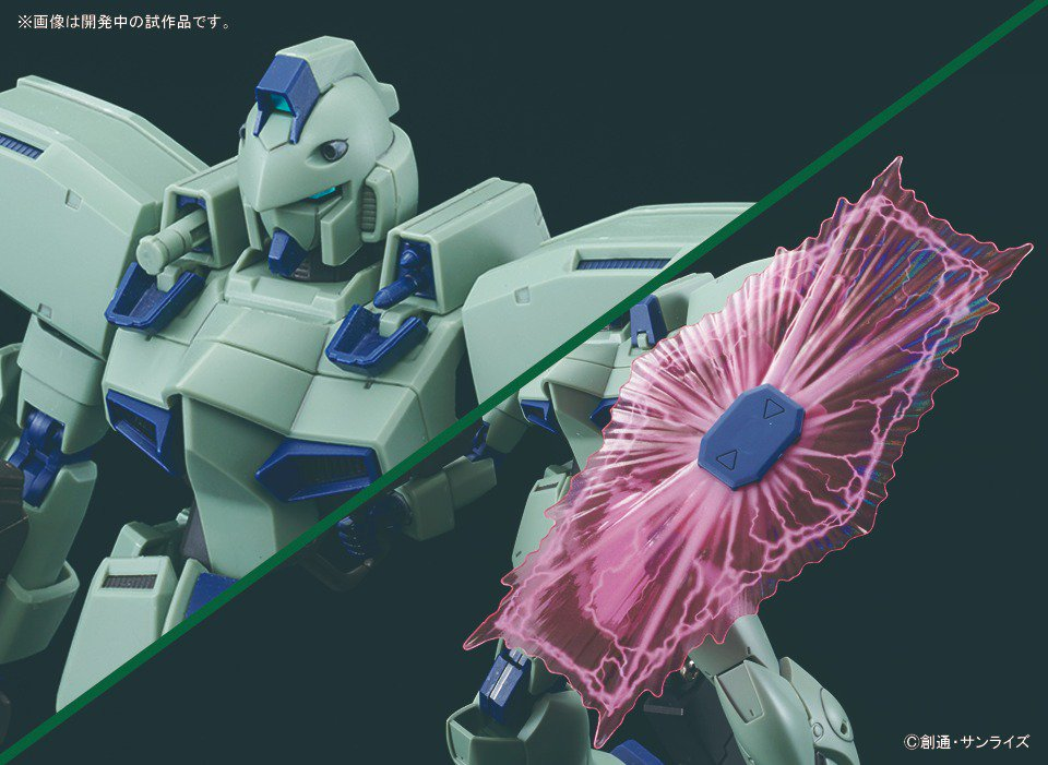 RE/100 LM111E02 Gun-EZ - Release Info - Gundam Kits Collection News and Reviews