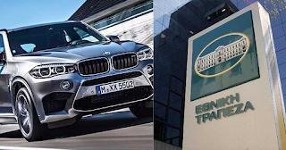 BMW αξίας 630.000 ευρώ παρήγγειλαν στελέχη της Εθνικής