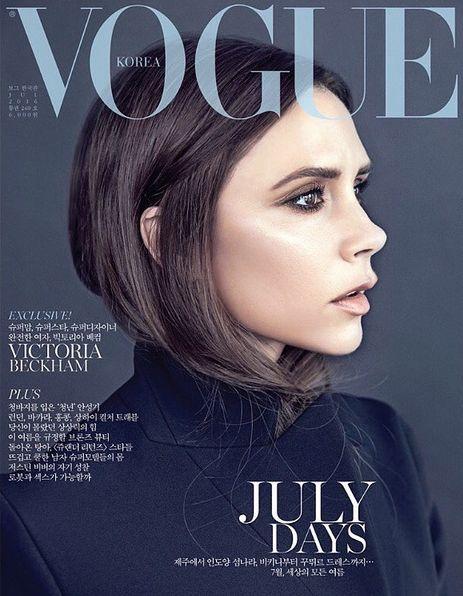 Singer, Model, @ Victoria Beckham - Vogue Korea July 2016