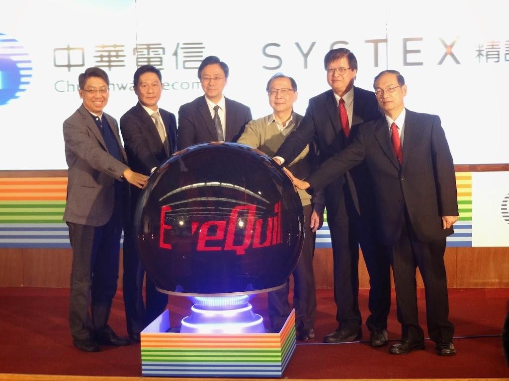 迎戰APT駭客攻擊,中華電信、精誠共推EyeQuila方案