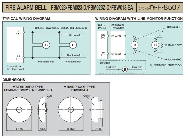 Wiring Diagram Fire Alarm Nohmi Fire Alarm Antenna, Fire Alarm