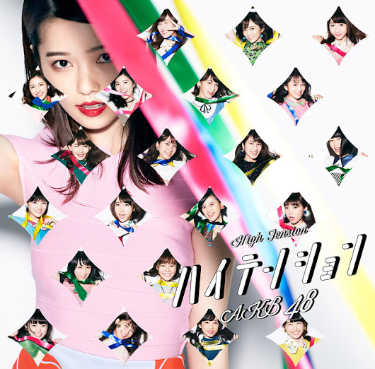 CHORD Guitar AKB48 - Better (Shimazaki Haruka Graduation Song) / 9th Generation / AKB48 46th Single