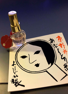 Yojiya perfume