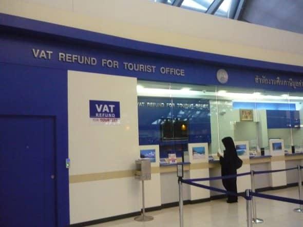 SAUDI TO REFUND VAT TO PILGRIMS TOURISTS VISITORS