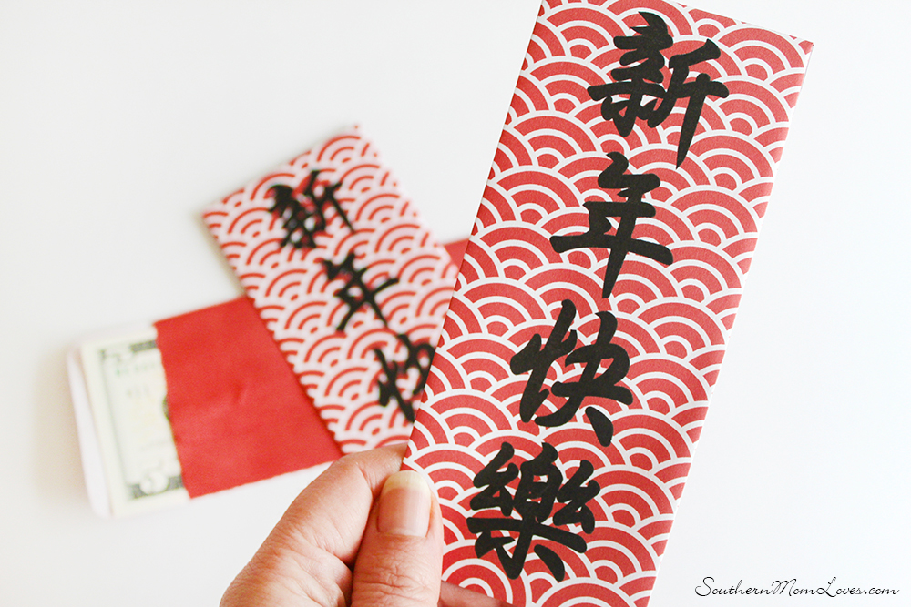 chinese new year lucky money red envelope craft free printable