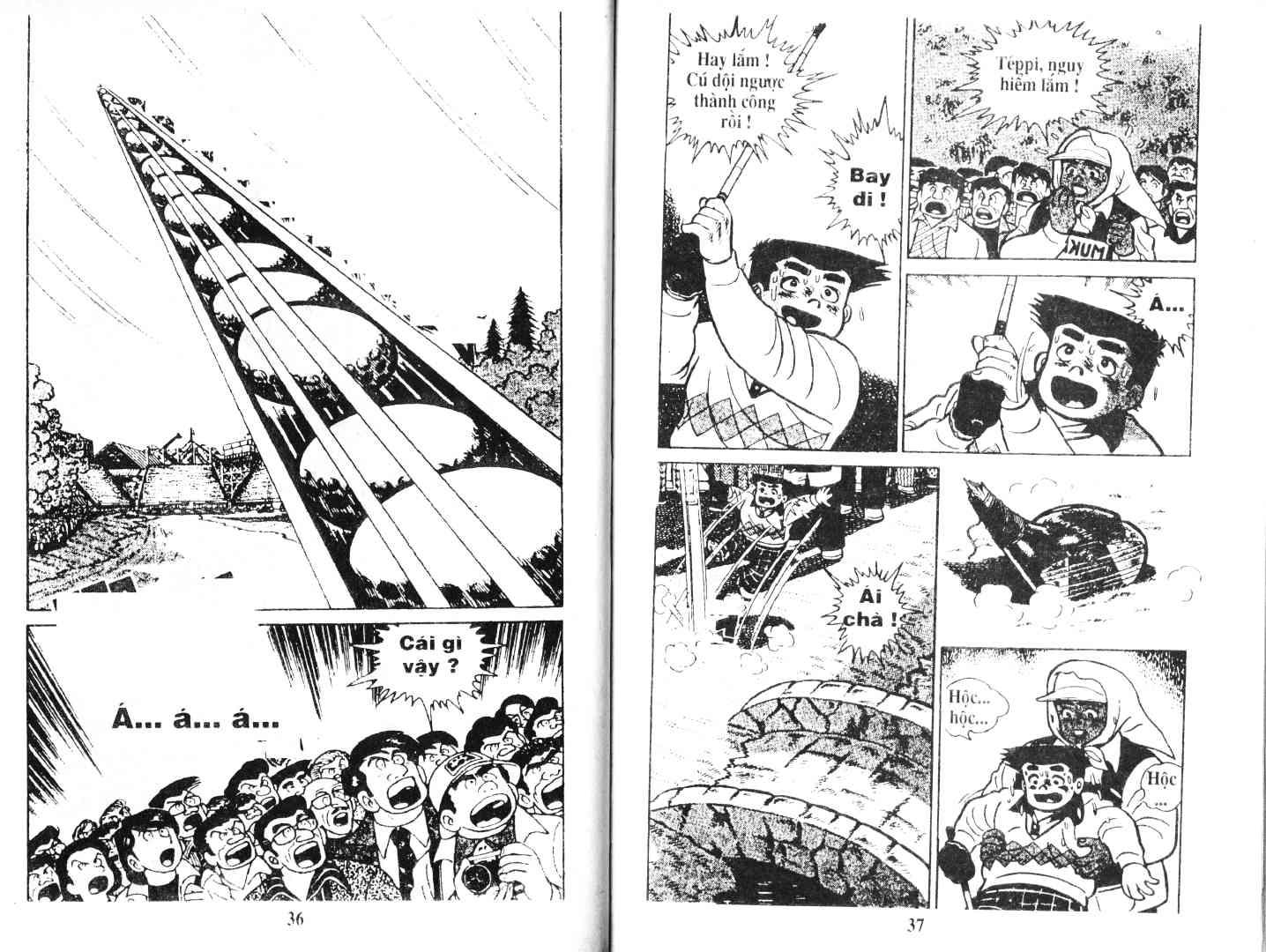 Ashita Tenki ni Naare chapter 48 trang 17